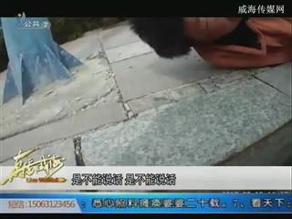 女子突发癫痫躺路边 交警紧急救助送医院