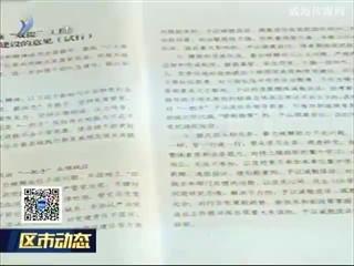 """荣成:实施""""双提""""工程 争当全省县域践行新发展理念排头兵"""