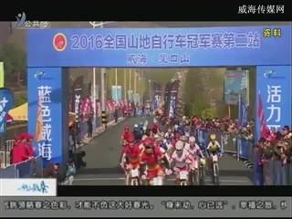 幸福之旅 2018-4-13(18:08:14-18:25:14)