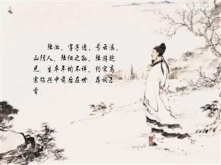 0412中华经典-诗词赏析-瑞鹤仙·脸霞红印枕