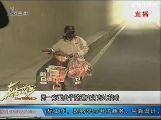 最大胆驾驶:隧道内逆行!