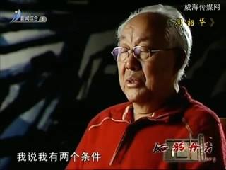 海韵丹青 2018-04-15(20:16:00-20:42:17)