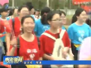 南海新区举行聚焦新动能春季万人健步行活动