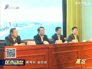 """高区举办农村    城市社区""""两委""""干部培训班"""