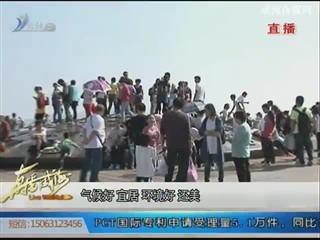 """中老年民族舞蹈队 唱响晚年跳出""""福地"""""""
