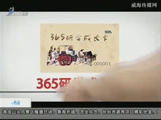 幸福之旅 2018-4-20(18:08:14-18:25:14)