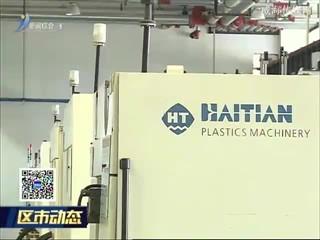 高区:三大新旧动能转换惠普打印机产业链项目集中开工