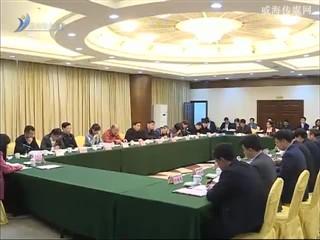 省人大常委会执法检查组来威开展大气污染防治执法检查
