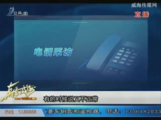 一周看天下:杭州:孪生哥哥让弟弟代办了一件事 结果兄弟俩悲剧了!