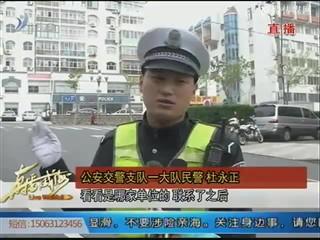 电缆坠地车辆滞留 交警登上货车高空排险