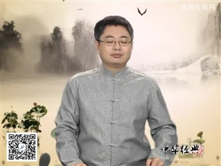 0415中华经典周末版一百四十五期-《声律启蒙》第二十六期