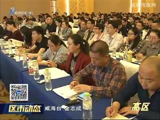 全国技术合同认定登记培训班在高区举办