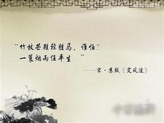 0408中华经典周末版一百四十四期-《声律启蒙》第二十五期