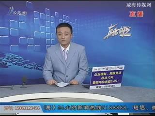 郑东辉:勇救落水祖孙 诠释人间美德