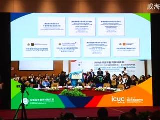 02中国传媒大学国际传媒教育联盟秘书长罗青教授介绍了国际传媒教育CMO青年领袖计划