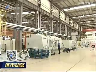 南海新区新增5家高新技术企业