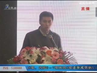 """""""山东半岛城市旅游区域合作联盟""""东三省推介活动圆满收官"""