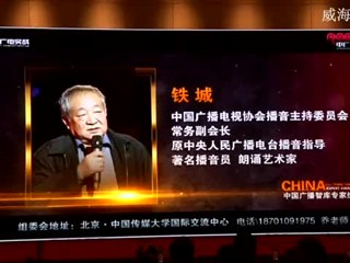 05北京中广调频运营总监乔文娇介绍了广电实战 中广调频项目