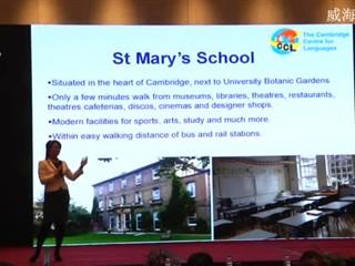 14剑桥语言中心总经理Laura Chen讲解了2018年英国剑桥夏令营游学活动项目