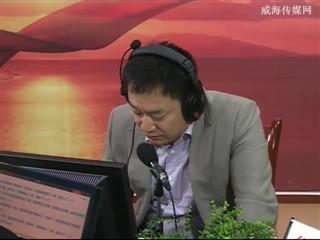 山东广电网络威海有限公司 2018-04-13