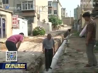 荣成:石岛管理区系列惠民工程交出满意民生答卷