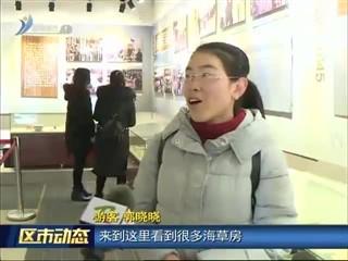 荣成:以生态文明引领乡村振兴