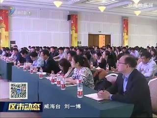 """临港区举办""""习近平新时代中国特色社会主义思想和党的十九大精神""""专题培训班"""