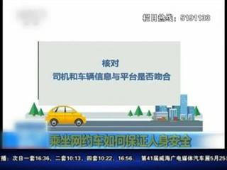 威海汽车报道2018-05-17