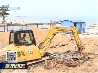 高区国际海水浴场4座旅游公厕新改建开工