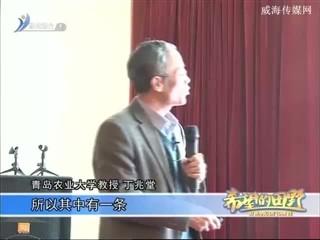 希望的田野 2018-05-19