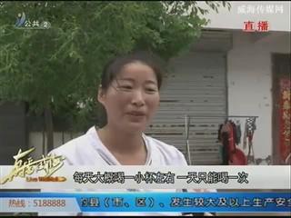 宿迁:自制药酒致重庆5人死亡 药酒不是想喝就能喝