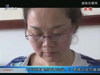 """""""儿子""""报名清华辅导班 家长被骗8万余元"""