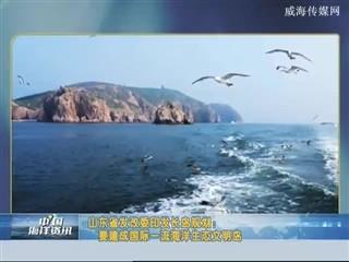 蓝色海洋 2018-5-3(19:25:17-20:49:17)