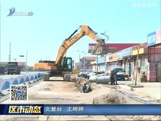 文登区宋村镇:优化镇域发展环境 提升群众幸福指数