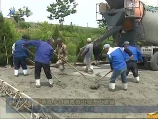 荣成乡村路改造工程开工建设