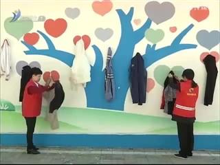 乳山市第一面爱心衣墙设立