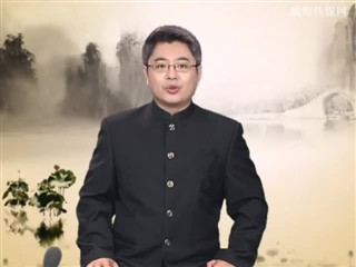 0519中华经典-诗词赏析-汉宫春·立春日