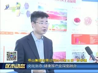 荣成市大力实施新旧动能转换重大工程助力渔业发展