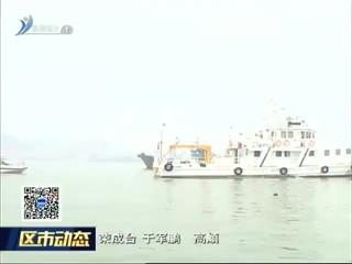 """荣成休渔期实行""""海查陆处""""加大监管力度"""