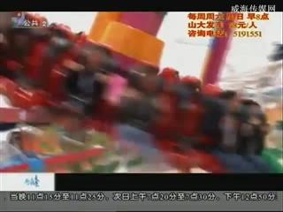 幸福之旅 2018-5-18(18:08:14-18:25:14)