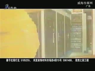 西霞口集团:新增一处日韩商品集散中心