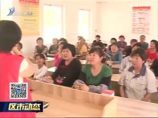 高区工委宣传部开展社会组织扶贫入村活动