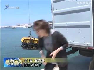 水下机器人 向深海进发