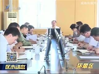 临港区召开乡村绿化现场观摩会议