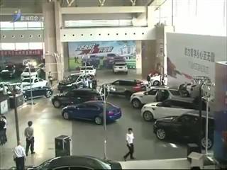 第41届威海广电媒体汽车展5月25日开展