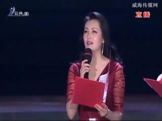 唐国强 王虹诗朗诵《火的洗礼 心之奉献》