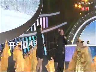 韩磊 谭维维《不忘初心》