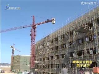 经区:加大重点项目建设力度 推进新旧动能转换