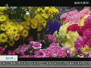 幸福之旅 2018-5-12(18:08:14-18:25:14)
