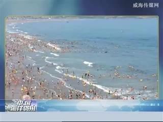 蓝色海洋 2018-5-4(19:25:17-20:49:17)